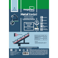 Гидробарьер Металл Стандарт для гидроизоляции холодной кровли