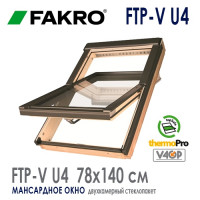 Мансардное окно Факро FTP-V U4 55*78