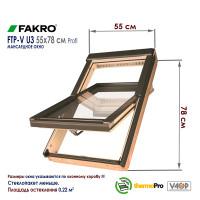 Мансардное окно FTP-V U3 55 * 78 (CU)