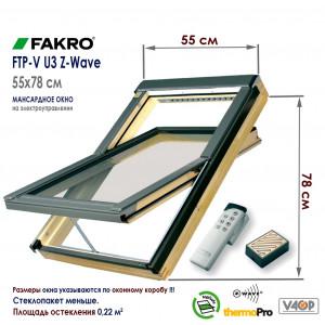 Мансардное окно FTP-V U3 55 * 78