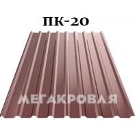 Профнастил ПК/ПС-20 Матовый полиэстер 0,43-0,45