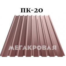 Профнастил ПК/ПС-20 Полиэстер 0,43-0,45