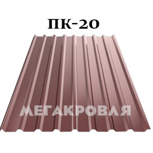 Профнастил ПК/ПС-20 (полиэстер) двухсторонний