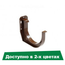 Кронштейн желоба диаметр 125 мм